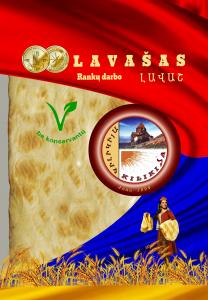 02Lavnew